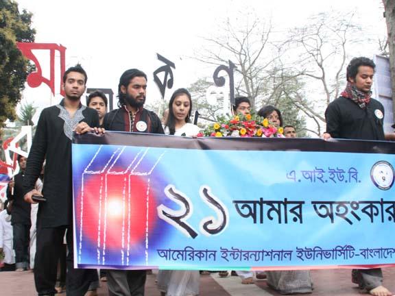 shaheed minar dhaka