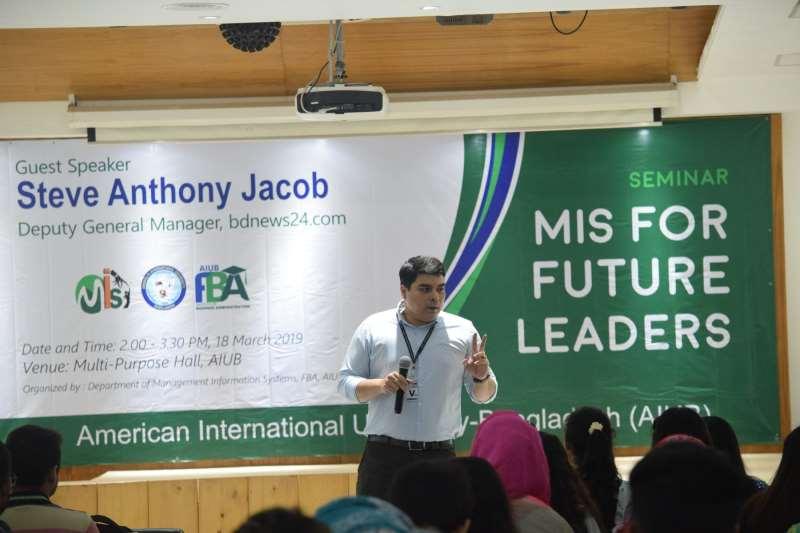 "Seminar on ""MIS for future leaders"" | American International"